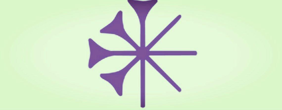 simbolo di an dio sumero